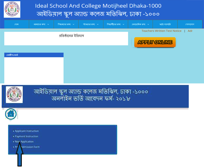 Motijheel Ideal School and College Admission Circular